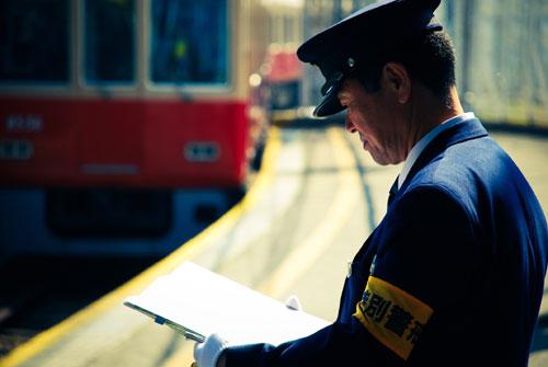 railroad-conductor-500